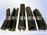 供应 橡胶制品 橡胶密封条 橡胶条 异型橡胶密封条 来图来样定制