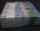 回收1960年枣红一角纸币