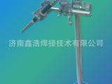 供应焊枪调节架焊枪支架焊接架子