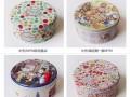 饼干礼品铁罐包装盒铁盒定制食品包装盒定制批发厂家