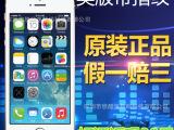 正品Apple/苹果 iPhone 5S手机无锁 美版 港版 大
