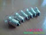 2.5V小电珠小灯泡中学初中学生实验用品