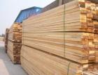 北京木方 建筑木方 竹胶板 木方批发 木方厂