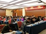 国际财务管理师含金量,陕西高级信用管理师报考条件