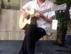 西安东仪路吉他培训 本真吉他培训