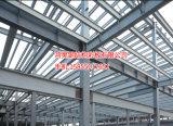 芜湖钢结构厂房报价 安徽钢结构厂房费用
