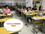昆山花桥教师资格证要考 昆山花桥里可以培训教师面试