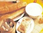 永和豆浆加盟怎么样永和豆浆加盟店利润