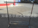 厂家供应 不锈钢单杠服装展示架 落地架