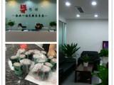 重庆大渡口九宫庙代办公司注册流程和费用,代办营业执照