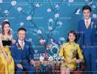 重庆高端摄影目兮家庭纪念影像馆