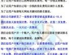 seo-在第二页免费 免费点击