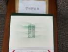 2017年学历提升+河北承德医学院招生简章