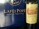 河南原瓶进口卡斯特塞纳红酒供货商,拉菲教皇红酒寻区域批发商