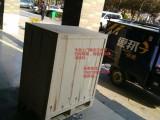 西安地区专业上门打木架,做出口木箱