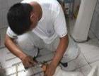 维修暖气 坐便 水龙头 上下水管道漏水、清洗地暖