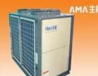 生能空气能热水器 生能空气能热水器加盟招商