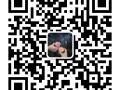楼塔申通快递号码(萧山市场九部)