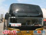 郑州直达汽车直达苍南15538201808/客运直达专线