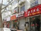 果园新村中心商业街美发店低价急转