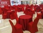 北京大量红色椅套宴会椅租赁 白色椅套宴会椅出租