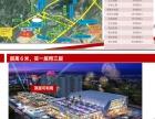 中珠食尚天街 独立产权临街商铺 益佰家包租十年