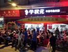 牛杂火锅加盟店如何促销