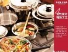 潍坊高密市附近安利产品皇后锅购买热线高密市附近安利专卖店地址