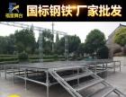 提供舞台、铝合金桁架