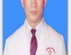 广州针灸培训,9月刘吉领新一针疗法无痛针法快速治疗颈肩腰腿痛
