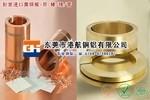 耐磨锡青铜套ZQSn6-6-3西安厂家