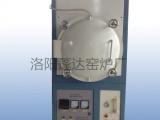 高温节能真空气氛炉,模具退火,淬火的优选设备PD-GZQ14