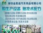 张家口防冻液设备生产厂家