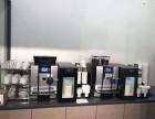 上海趣程办公室咖啡机租赁服务现磨咖啡健康