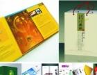 三亚专业vi设计/logo设计/画册设计/包装设计