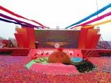 潮州庆典揭幕架出租,启动干冰仪式浇灌台出租