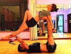 西安嘉艺舞蹈芭蕾基训身体软开度培训课程