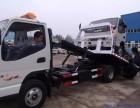 泰安汽车救援 泰安拖车公司 泰安道路救援