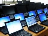 武昌区附近回收二手电脑 专业高价收购旧电脑 免费上门