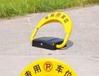 专业上门安装车位锁地锁停车锁立柱保证质量抗压防撞锁