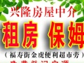 义东沟2室1厅楼房2层找合租350元(男女不限)