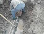 宁波地下水管查漏 自来水管查漏 消防水管查漏