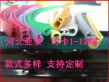 U型橡胶密封条 龙骨包边防撞条 嵌条卡边防护橡胶条 U型装饰条