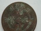 黄石有古董钱币十字绣想卖的可以联系我