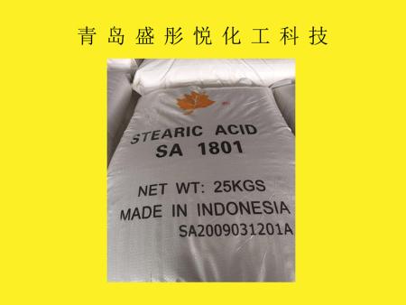进口硬脂酸批发厂家——青岛哪里有供应好用的硬脂酸