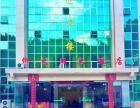 郴州仰天湖大酒店