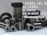 钻套内径0.1mm~85mm 全规格