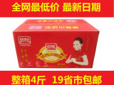 盼盼食品 法式小面包 奶香味 散称 休闲食品 零食批发 4斤/箱