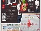 万丗麻辣工坊(麻辣烫)品牌2016火热加盟
