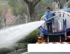 高压水车出租高压清洗下水道公司